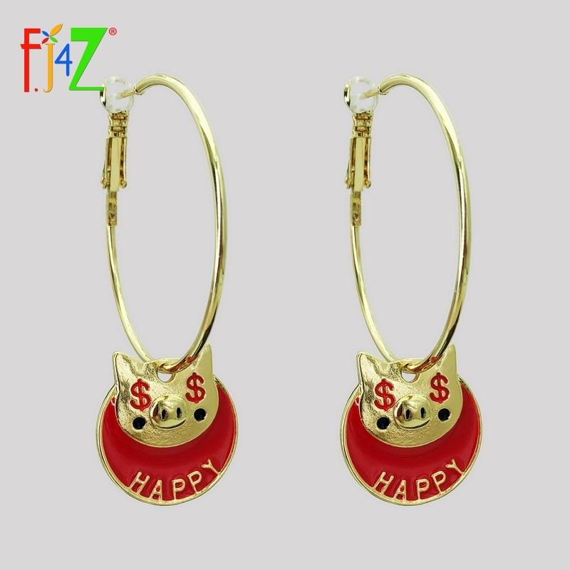 [해외]F.J4Z New Hot Fashion Lovely Pig Hoop Earrings Nation Stylish Chinese Zodiac 2019 A Lucky & Happy Year d`oreilles femmes/F.J4Z New Hot Fashion