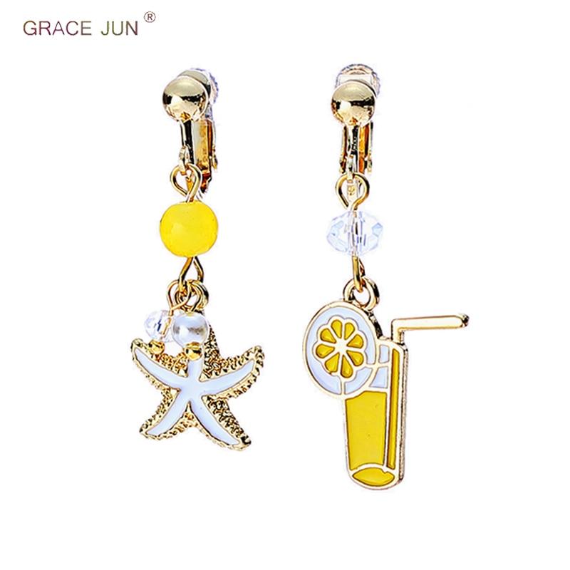 [해외]Korea Style Lemon Soda Starfish Shape Clip on Earrings for Women Party Wedding luxury Cute Bead Enamel Pierced Earrings 2018 New/Korea Style Lemon