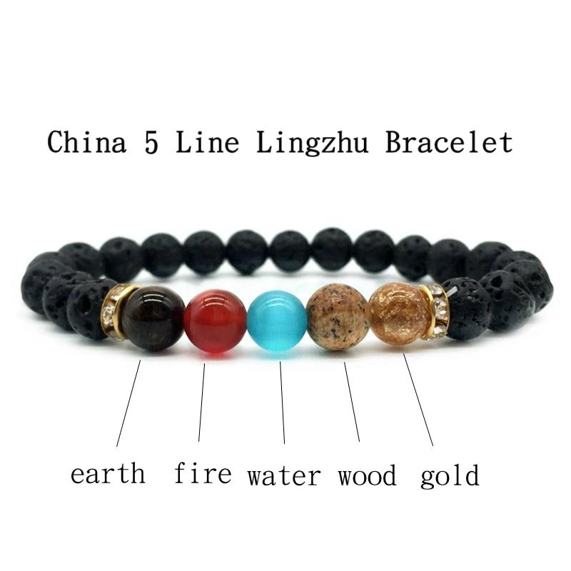 [해외]1 Pc 패션 스타일 5 차크라 치유 파란색 된 팔찌 자연 용암 석재 기관총 팔찌/1 Pc Fashion Style 5 Chakra Healing Beaded Bracelet Natural Lava Stone Diffuser Bracelet Jewelry arm