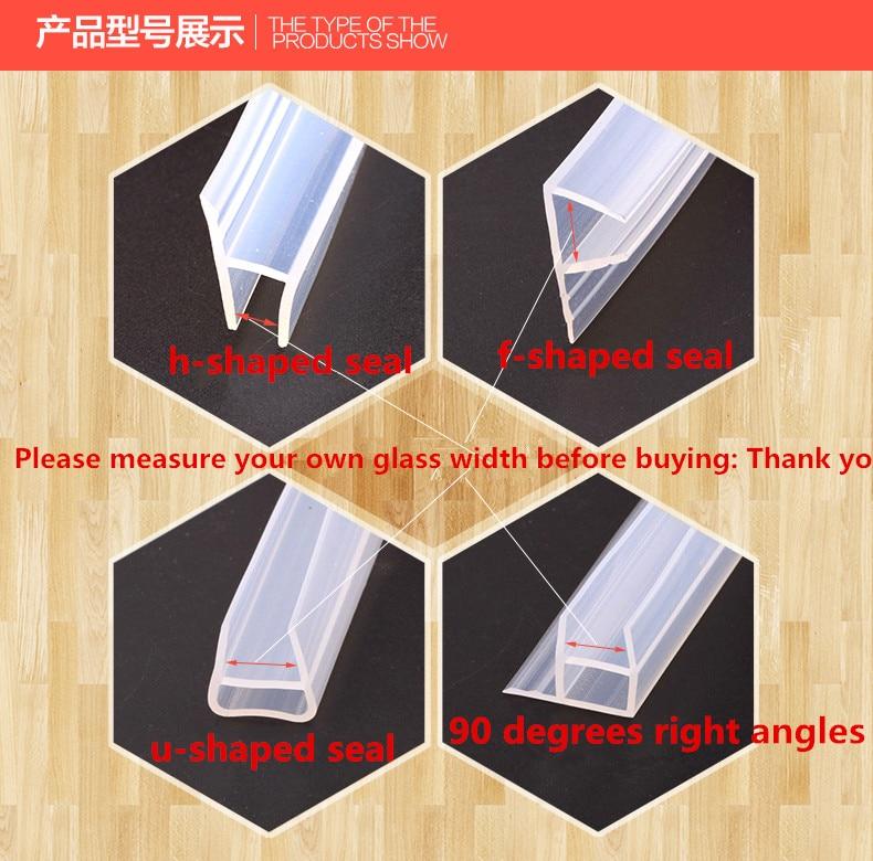 [해외]2M Silicone Seals Sliding Door Screen Shower Door Window Barn Bathroom Sealing 6 8 10 12mm Glass Fixture Accessories Custom Made/2M Sili