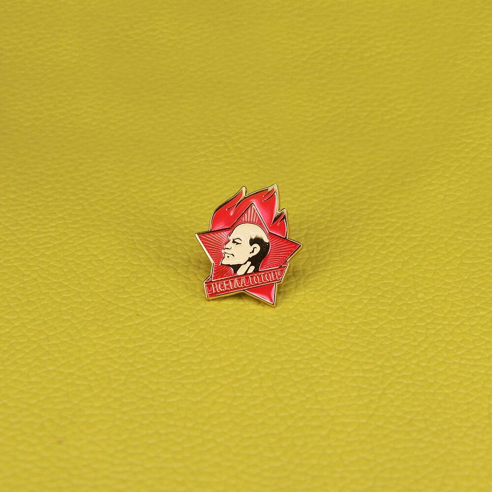[해외]Lenin pin Communism October Revolution Soviet brooch vintage collectible badge USSR jewelry men gift/Lenin pin Communism October Revolution Soviet