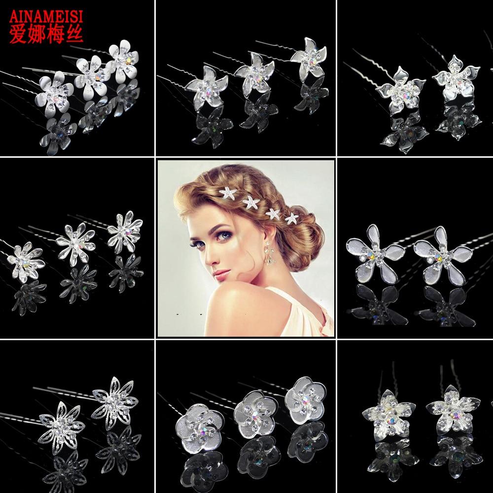 [해외]AINAMEISI 20PCS Fashion Wedding Hair Jewelry Bridal U-shaped Hairpins Women Rhinestone Flower Hair Accessories Whole/AINAMEISI 20PCS Fas
