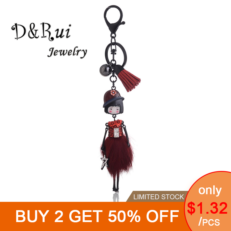 [해외]Vintage Doll Key Chain Lovely Plush Skirt Girl Metal Ball Pendant Key Chains Rings Fashionable Handmade Jewelry Accessories Gift/Vintage Doll Key