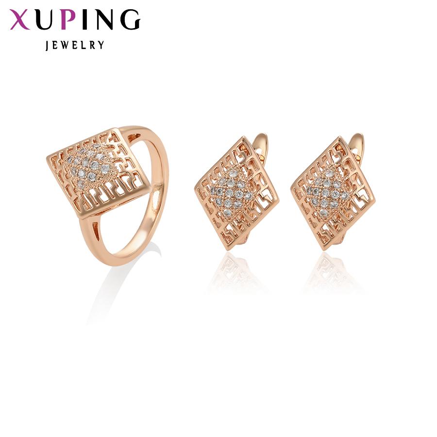 [해외]11.11 Xuping 패션 쥬얼리 세트 환상적인 매력 여자는 로즈 골드 컬러 도금 어머니 & s의 선물 S93-64960/11.11 Xuping Fashion Jewelry Sets Fantastic Charm Women Sets Rose Gold Co