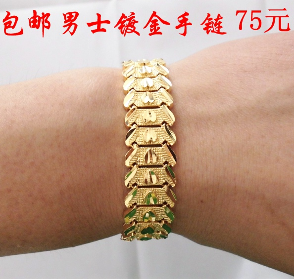 남성 골드 팔찌 골드 팔찌 남성 팔찌 24K 도금/Male gold plated bracelet gold bracelet Men bracelet 24k